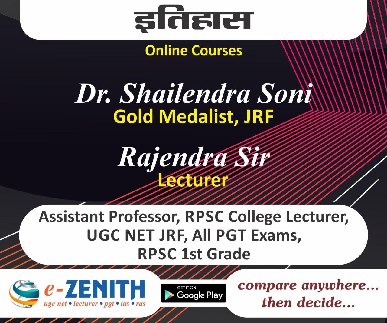 UGC NET, RPSC 1st GRADE HISTORY ONLINE COURSE