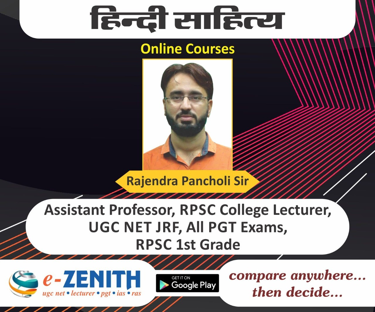 RPSC COLLEGE LECTURER, UGC NET, PGT, 1st GRADE HINDI LITERATURE ONLINE COURSE